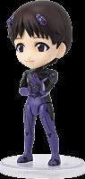"Neon Genesis Evangelion - Ikari Shinji Figuarts Mini 3.5"" Action Figure"