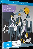 Midnight Occult Civil Servants - The Complete Series Blu-Ray