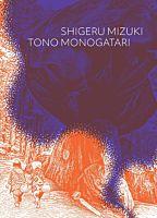 Tono Monogatari by Shigeru Mizuki Paperback Book