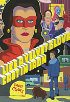 Like A Velvet Glove Cast in Iron by Daniel Clowes Paperback