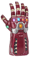 Avengers 4: Endgame - Nano Gauntlet Marvel Legends Series 1:1 Scale Life-Size Prop Replica