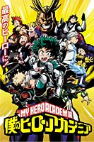 My Hero Academia - Season 1 Poster (1067)