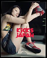 Kicks Japan - Paperback Book