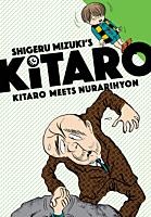 Kitaro Meets Nurarihyon by Shigeru Mizuki Manga Paperback Book