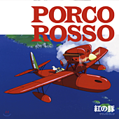 Porco Rosso - Soundtrack 2xLP Vinyl Record (Official Japanese Import)