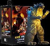 "Godzilla: Tokyo S.O.S. (2003)  - Godzilla Hyper Maser Blast 12"" Head-to-Tail Action Figure"