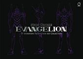 Neon Genesis Evangelion - TV Animation Production Art Hardcover Book