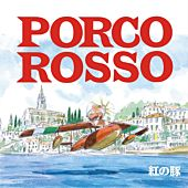 Porco Rosso - Image Album LP Vinyl Record (Official Japanese Import)