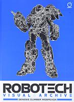 Robotech - Visual Archive: Genesis Climber Mospeada Hardcover Book