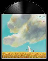 Mr. Dough & the Egg Princess - Soundtrack by Antonio Vivaldi and Joe Hisaishi LP Vinyl Record (Japanese Import)