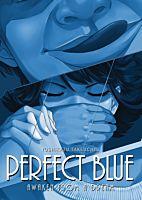 Perfect Blue - Awaken From A Dream Novel Paperback
