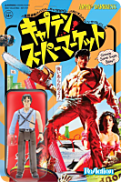 """Army of Darkness - Captain Supermarket Ash ReAction 3.75"""" Action Figure (2021 SDCC Exclusive)"""