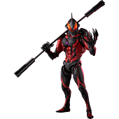 "Ultraman - Ryu Oyama Ultraman Belial 13"" Action Figure"