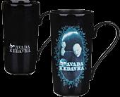 Harry Potter - Voldemort Heat Changing Latte Mug
